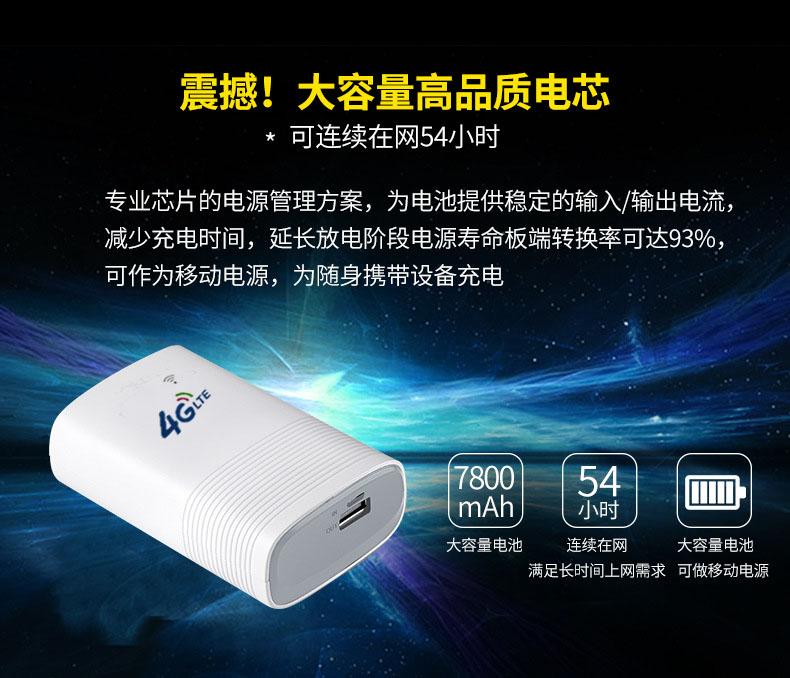 猫池|无线模块|G08D2|4G摄像机|4G太阳能摄像头